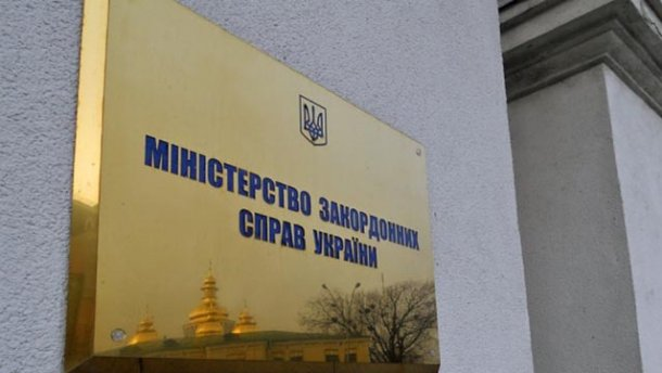 Crimea, Donbas, Ukraine, Ministry of Foreign Affairs, foreign ministry