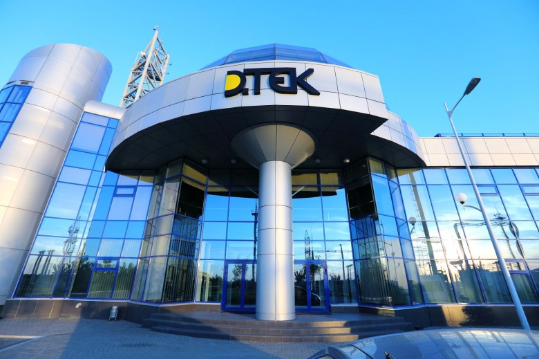 energy commission, electricity, electricity market, DTEK Dniproenergo, electricity sales, day-ahead market