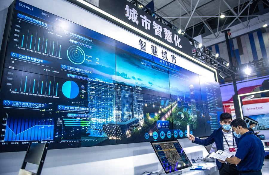 information, China, software, PRC, technology