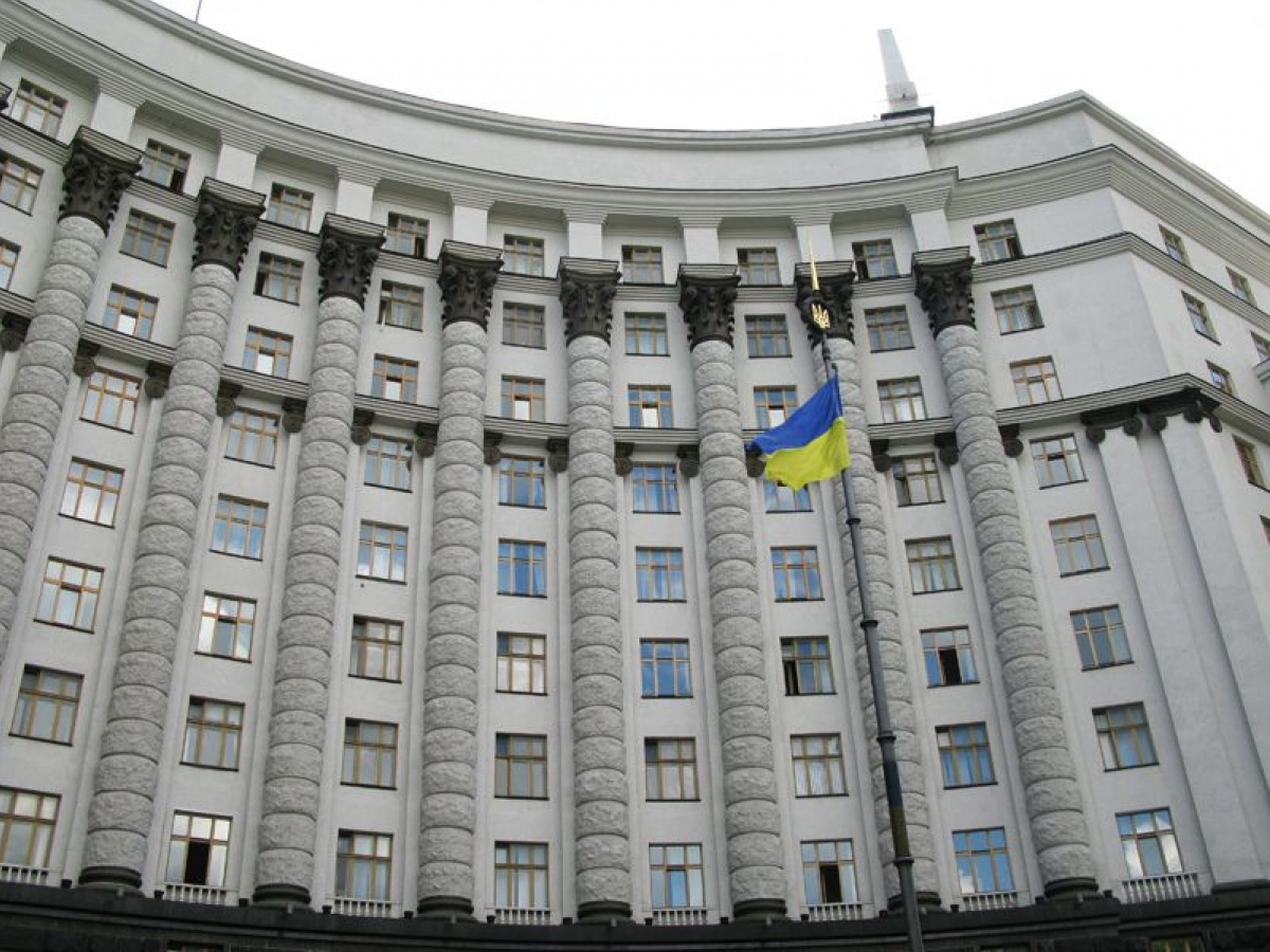 Russia, Cabinet of Ministers, agreement, export, military goods