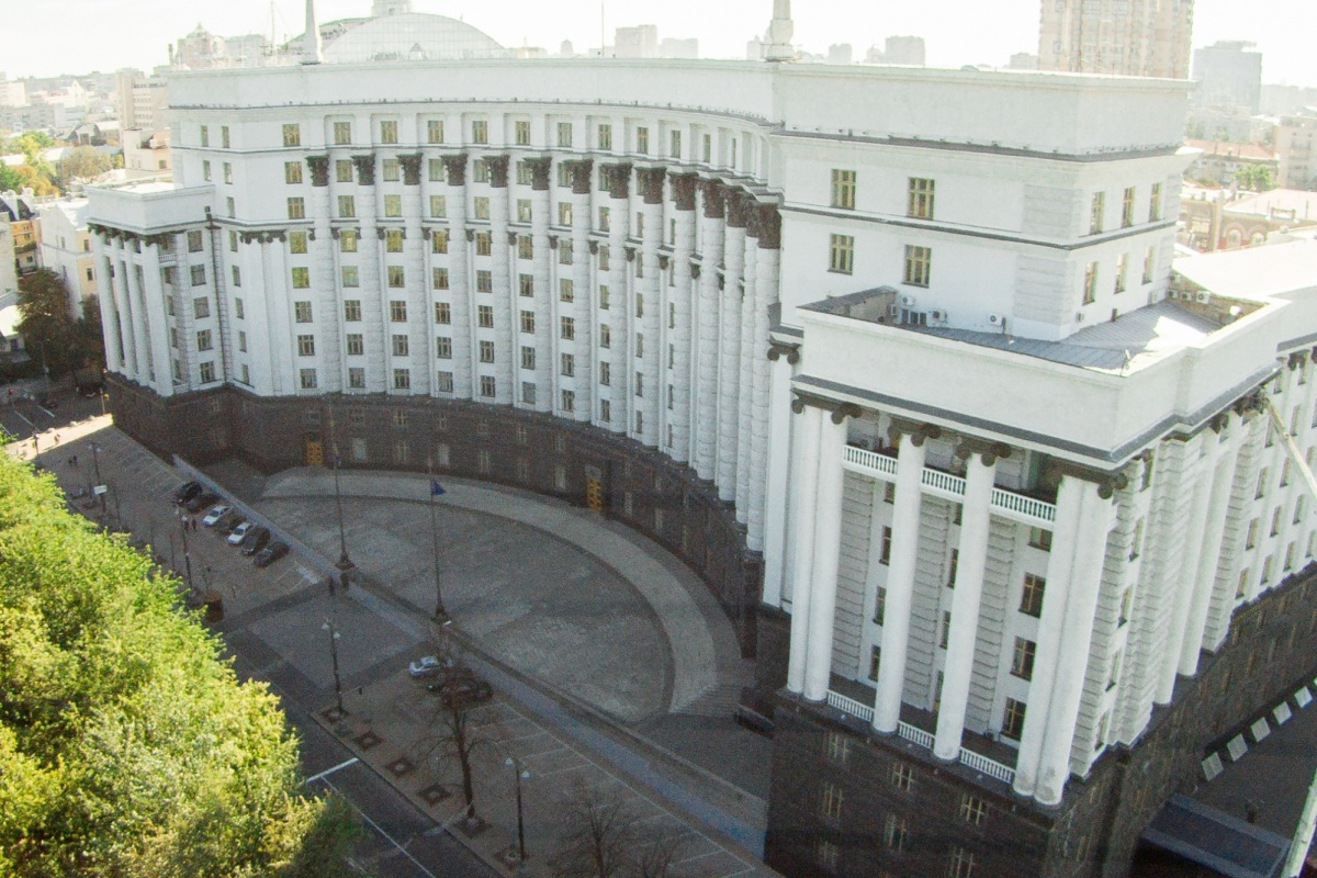 Cabinet of Ministers, reform, State Fiscal Service, State Customs Service