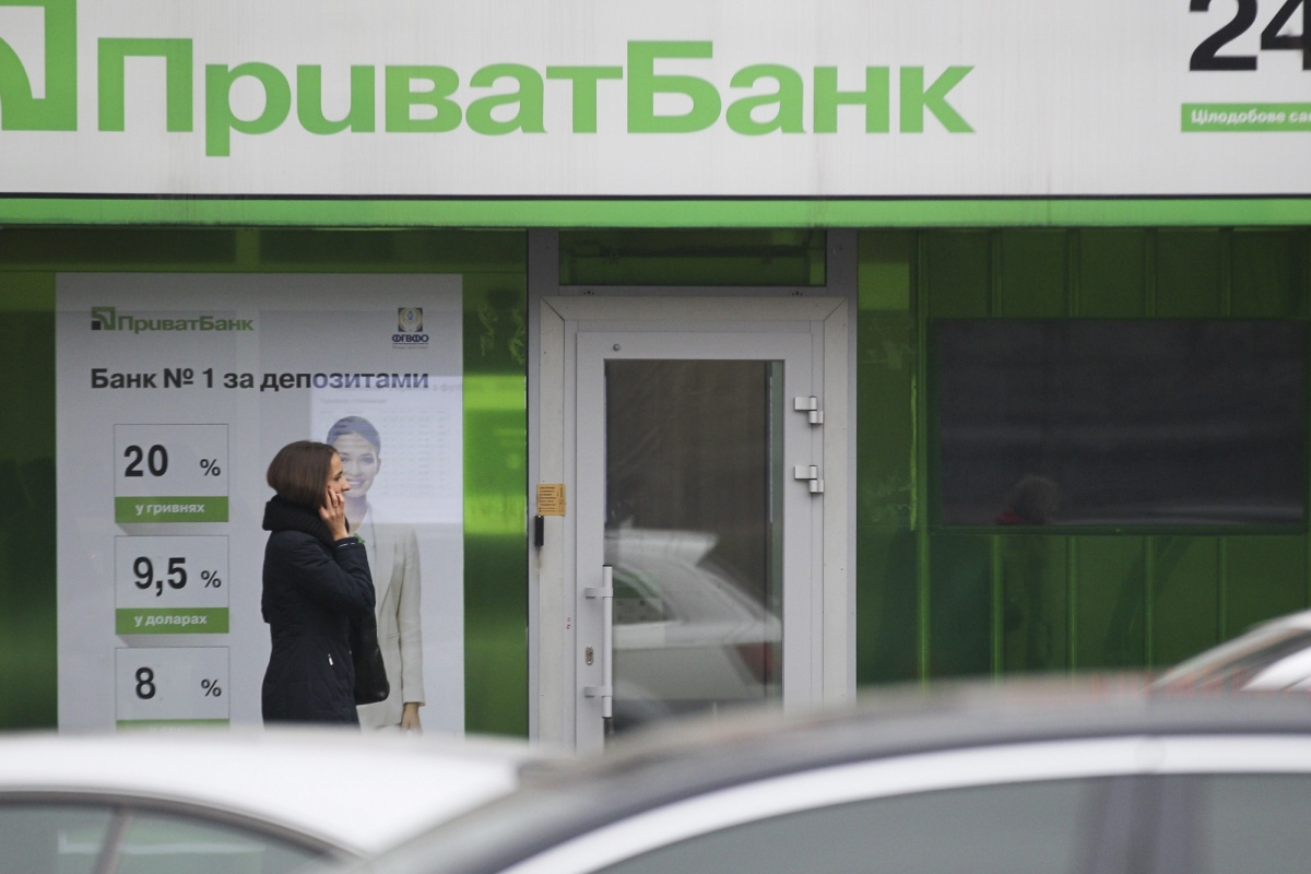NBU, PGO, investigation, fraud, PrivatBank