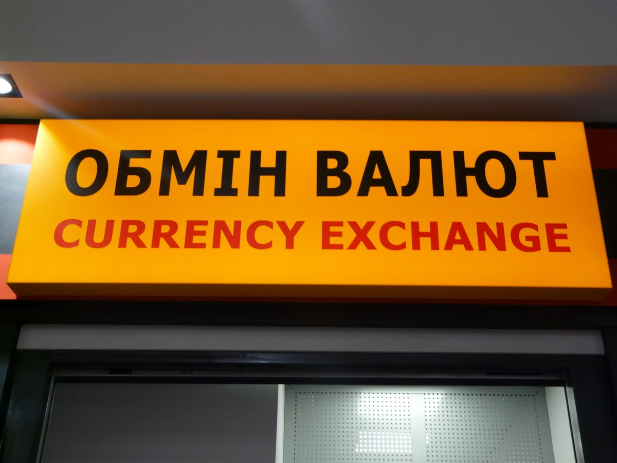 currency exchange, postal services, exchange transactions