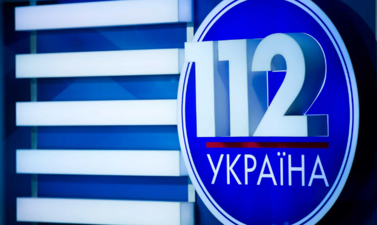 TV channel, 112 Ukraine, license, National TV Council, digital broadcasting licenses