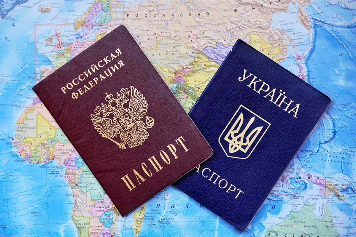 PGO, Donetsk region, Luhansk region, Hungarian passport, criminal case, passports, Romanian passport, Polish passport, Russia passport