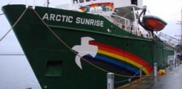 Экипаж Arctic Sunrise амнистировали.